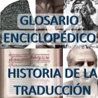 Historia de la traduccion3.jpg